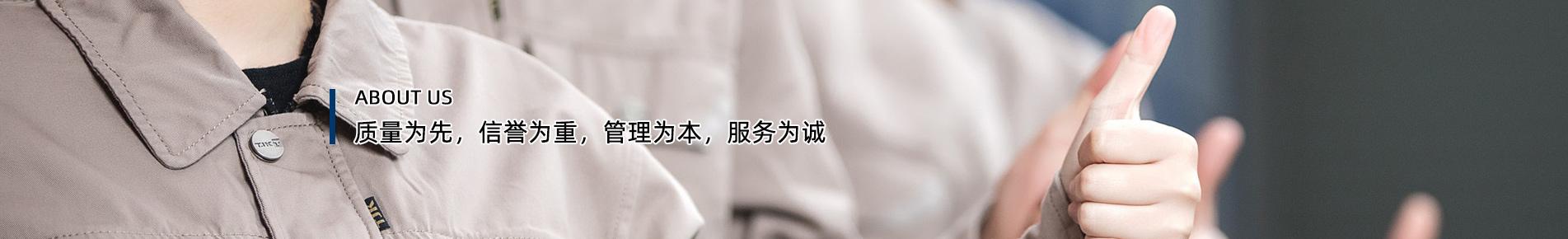 苏州泡沫板