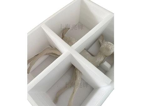 珍珠四格厚箱